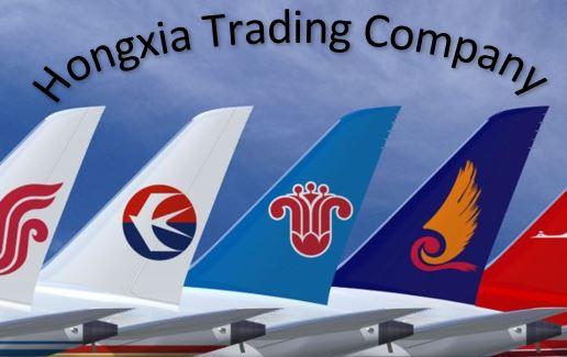 Hongxia Trading Company